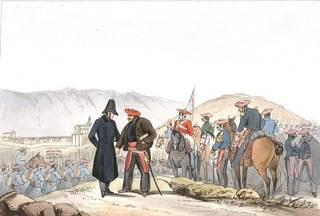 Karlismoaren sorrera eta Lehen Gerra (1833-1839)