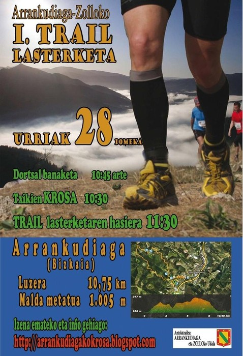Arrankudiaga-Zollo I. Trail Lasterketa