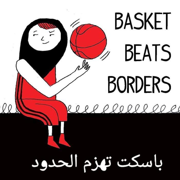 Basket Beats Borders Ekimena