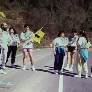 Korrika 7 (1991) Aiaraldea (I)