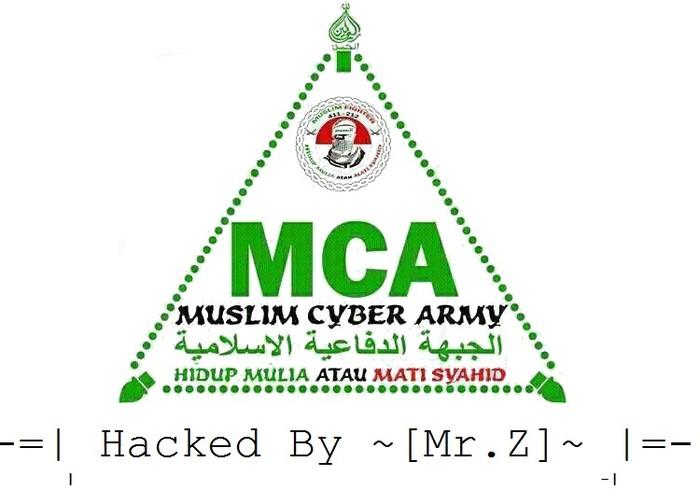 Laudioko Udalaren web-gunea hackeatu dute eta jada konponduta dago