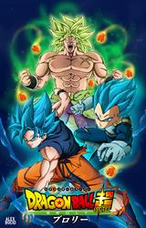 """Dragon Ball Super: Broly"" filma ikusteko 2 sarrera"